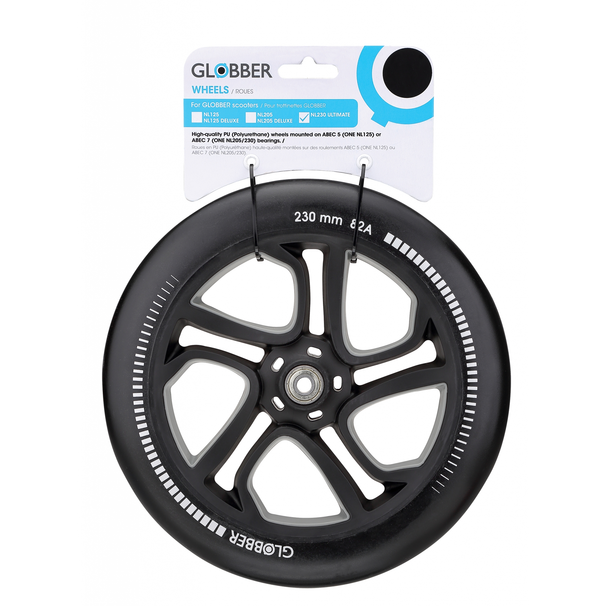 230mm wheel spare part for Globber ONE NL 230 scooter 0