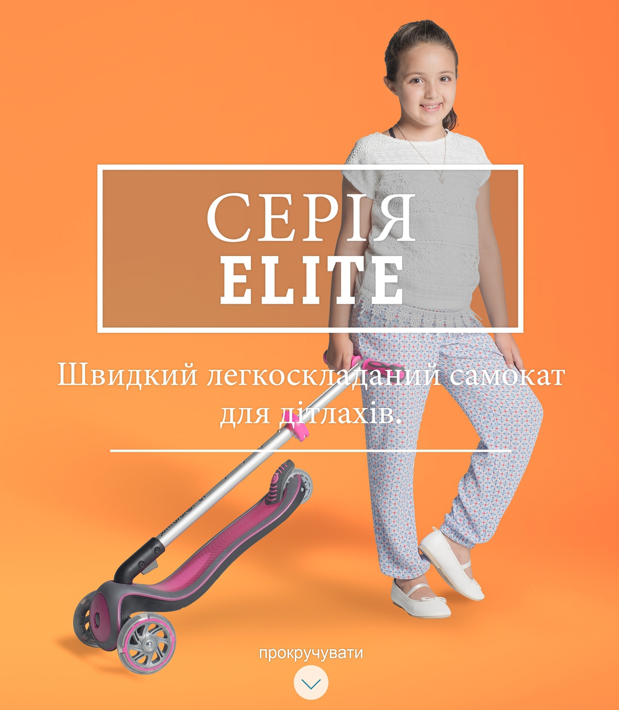 Our easy folding scooter with light-wheels for kids.