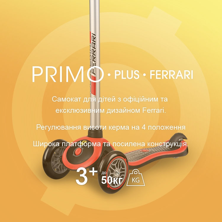 Scooter for all ages--PRIMO PLUS Ferrari